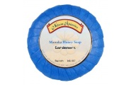 Manuka Honey Soap with Lemon and Pumice/Gardeners 75g