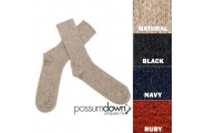 Leisure Socks - Merino Wool and Possum Fur - Possumdown
